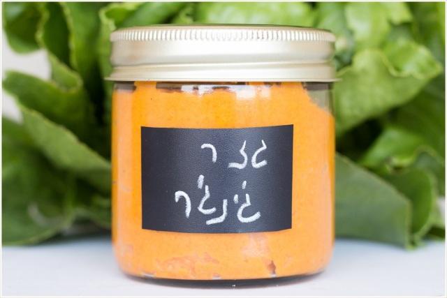 Ginger Carrot (23 of 27)